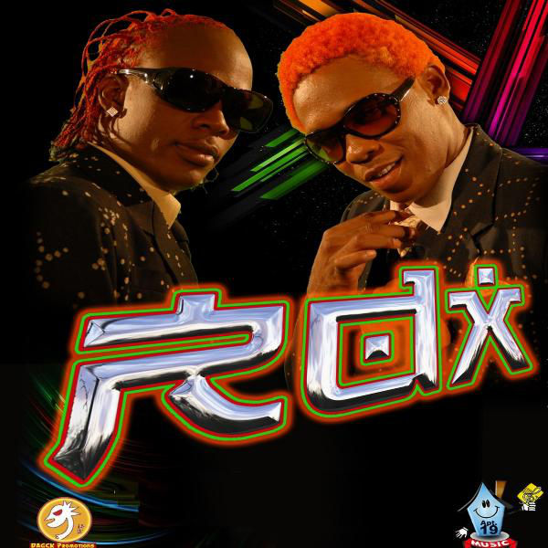 RDX – The Swagg Song