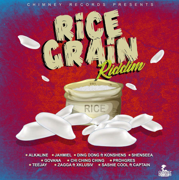 Chi Ching Ching – Rice & Peas
